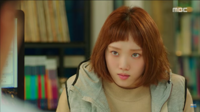 MESSI. Screenshot from an episode of Weightlifting Fairy Kim Bok Joo where the lead character asked her crush if he liked Messi.